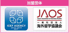 加盟団体 OFFICIAL ICEF AGENCY Jaos